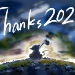 "<span class=""title"">2020年…「愛をこめて」ありがとう。</span>"